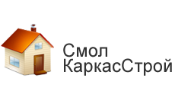 Логотип СмолКаркасСтрой